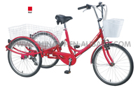 GW 7002 24 inch six speed handicapped adult tricycle