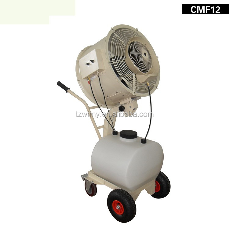 Outdoor Air Conditioning Appliances spray fan water power fan