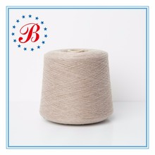 On Cone Organic Yarn Hot Sale Natural Color 100% Ramie Yarn 20Nm/1