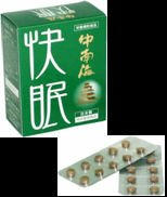Japan supplements for sleep and anti-stress with no side effects