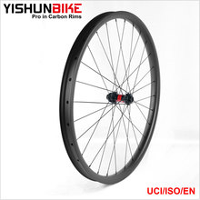 2017 YISHUN 29er Bicycle MTB Offset ASD Light XC 28/28h 240 Swiss Hubs Sapim Spokes Race Carbon Mountain Bike Wheels 240S-29-30S