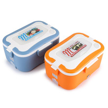 1.5L Portable 12V/24V Car Electric Heating Lunch Box Bento Food Warmer Container for Traveling