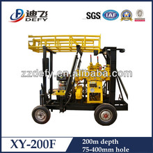 small used home water well drilling machines for sale