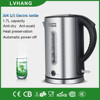 Home Appliance 1 8L Stainless Steel