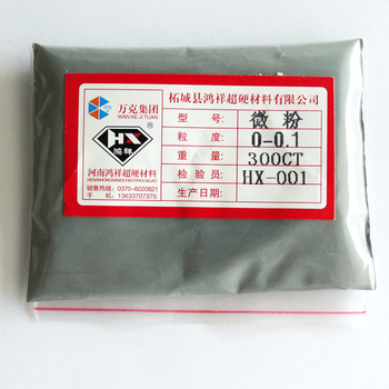 Dust Price Powder Uses Diamond Grinding