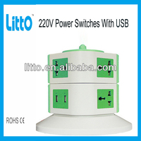 House/office using 220v power switches and sockets with USB