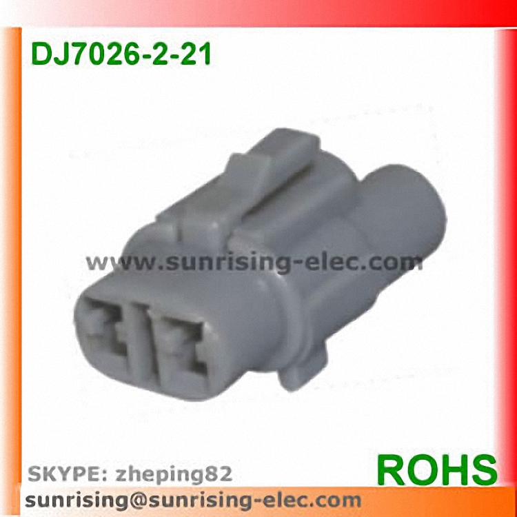 female 2 pin waterproof wire connector