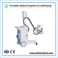 China 100MA MOBILE Digital X RAY