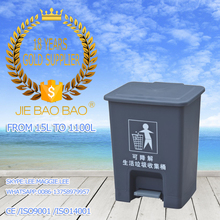 JIE BAOBAO!FACTORY MADE 15L ROOM STEP ON PLASTIC GARBAGE CAN WITH LID