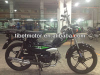 2013 50cc mini cub motorcycle for kids ZF48Q-2A