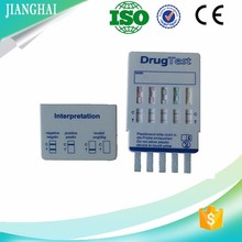 Drug of abuse rapid test kit with THC ,COC ,MDMA