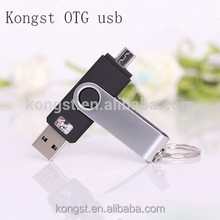 Hot 2017 Kongst high speed micro usb otg flash drives mini usb for smartphone/PC Shenzhen supplier
