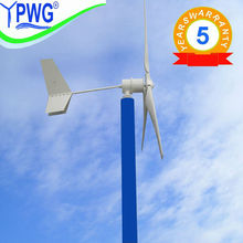 wind power generator 3000w wind turbines exhaust fans