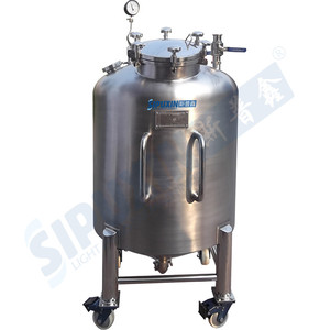 Sipuxin GMP standard stainless steel movable storage tank with reasonable price