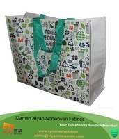High quality full printing shopping bag laminated non woven bag on alibaba.com