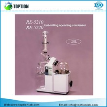 rotary collector laboratory use RE-5220A Vacuum rotary evaporator with water bath