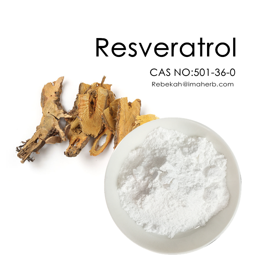 Best Sell GMO Free synthetic resveratrol powder 98 with free sample