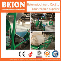 2015 MADE IN CHINA PLASTIC RECYCLING LINE AND WASHING MACHINE