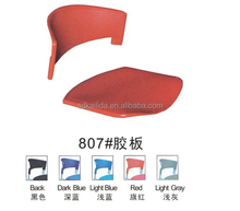 2015 YX807 Hot sale plastic chair component, stadium plastic chair back seats best bleacher chairs stadium seats