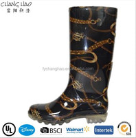 (13pv-007) women wear new 2015 Chinese PVC boot