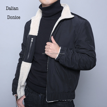 Men's plain bomber jacket double face plain varsity jacket wholesale