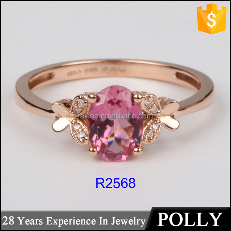 Wholesale 14k rose gold ring jewelry alphabet tourmaline for Wholesale 14k gold jewelry distributors