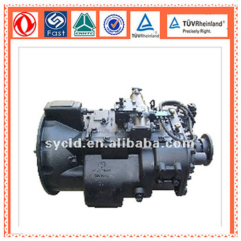Dongfeng Fast gearbox assembly 8JS130A