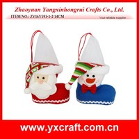 Christmas decoration (ZY16Y193-1-2 14CM) red and blue christmas personalized boot christmas tree boot