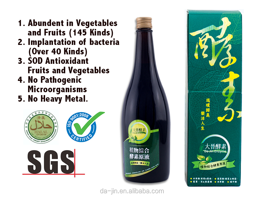DA JIN Beauty and Skin Care Product, Health and Balanced Diet, Wholesale Botanical Fermented Enzyme Liquid Drink