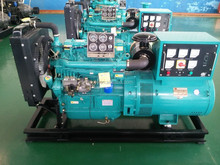 30kw China small power magnet generator AC synchronization diesel genset