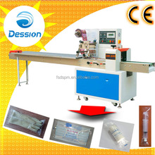Medical Packing Equipment/Syringe Automatic Packaging Machine in China