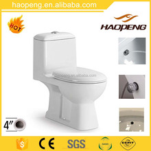 Hot selling washdown one piece gill and women toilet for middle east toilet