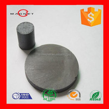 Ferrite magnet for microwave oven
