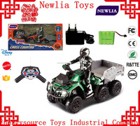 with light and music 1/4 scale rc motorcycle sale