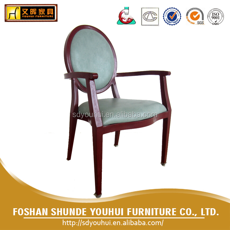 Hot sale healthcare seating / Aluminum arm chair / aluminum Imitated wood chair