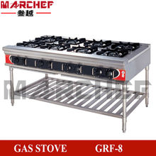 8 Burners Free standing type Commercial Kitchen Restaurant Equipment/Gas Cooker/Burner/Stove Range