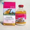 Distributor made sulfadiazine TMP injection