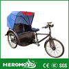 Newest! Electric Powered Tricycle, Battery Auto Rickshaw for Passenger