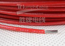 high voltage silicone ignition wire ul3239 cable
