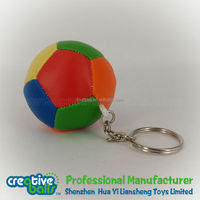 Promotional Logo Printed PU Ball Keychain
