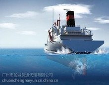 cheap ocean shipping/ cargo shipping from Lianyungang to Villarica