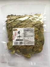 100% Pure China Cuisine Spices Dried Bay Leaves/Laurel Leaves