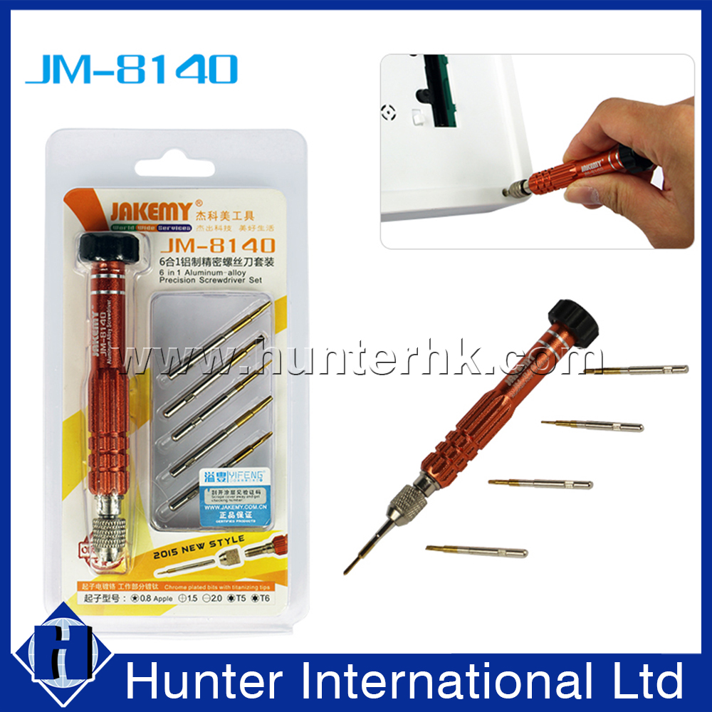 Factory Price 6 in 1 Aluminum Alloy Screwdriver Set
