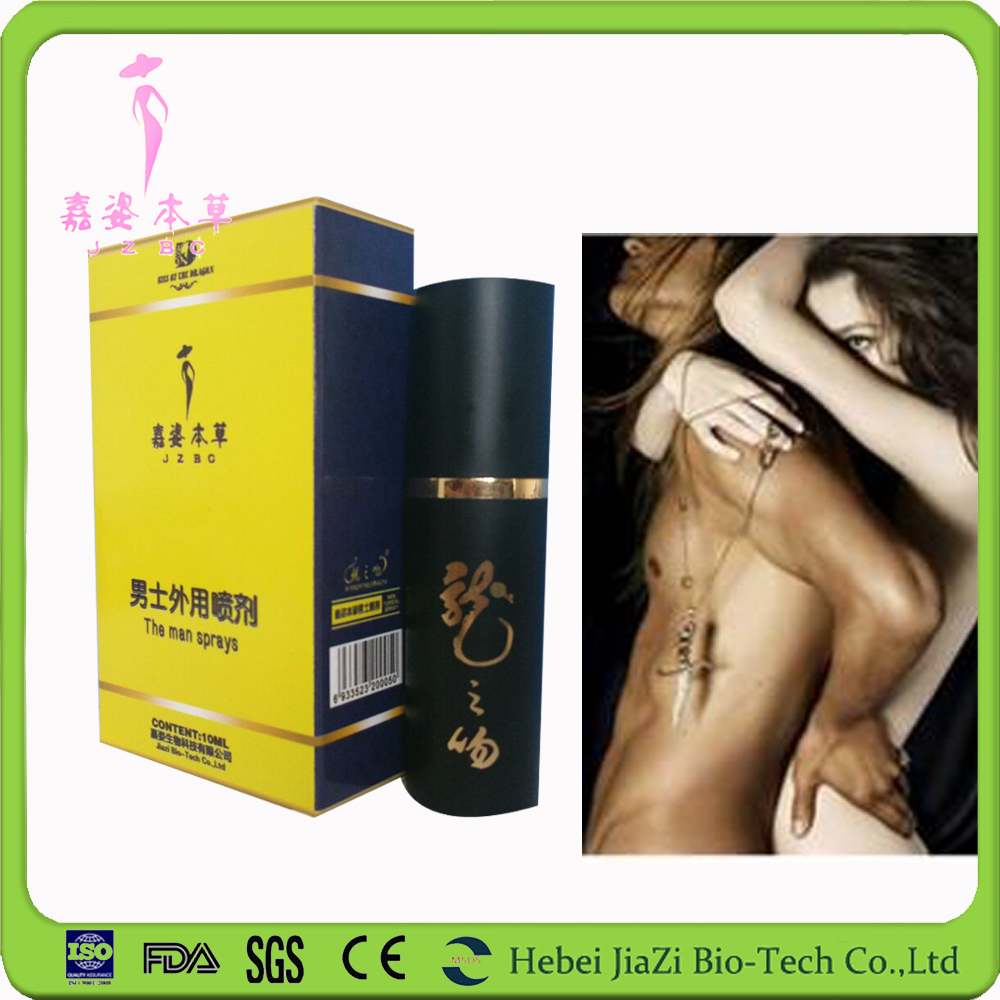 Chinese herbs penis enlargement medicine for long penis