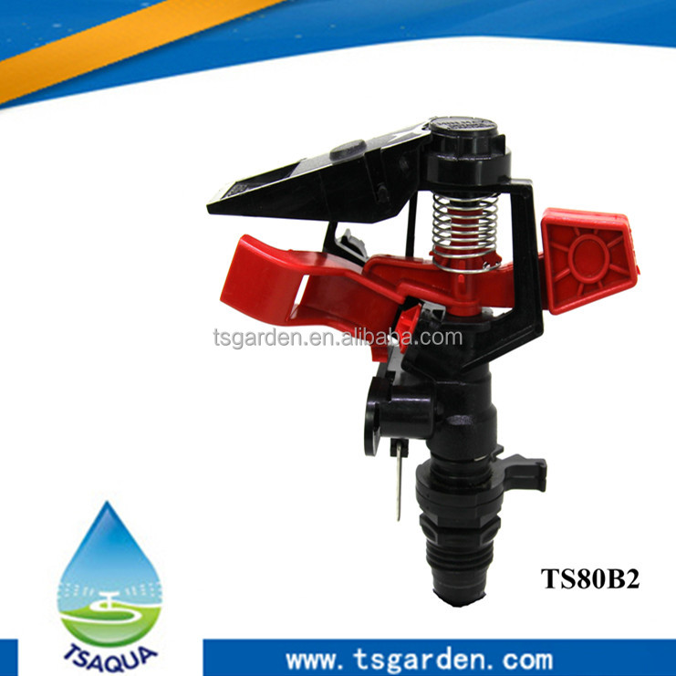 1/2' Male Thread Agriculture Impulse Irrigation Sprinkler