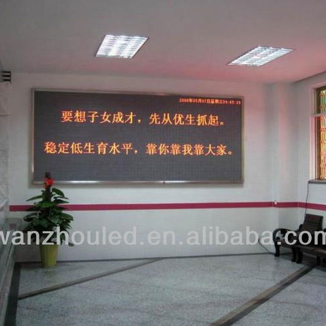 Factory store price P6/P7.62/P8/P10/P16 wholesale alibaba express cheap programmable flexible moving message led sign