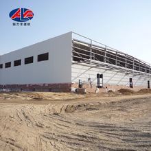 Cheap Chinese Shed Steel Structural