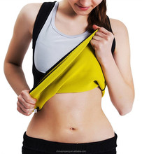Women Shapewear Weight Loss Neoprene Sauna Tank Top Vest