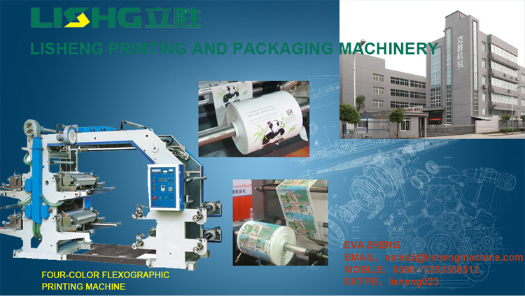 Lisheng high speed flexo printing machine for roll to roll paper film non woven fabric