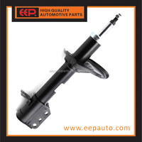 Car Parts And Accessories Shock Absorber Assy For MAZDA CAPELLA 626GD 634026